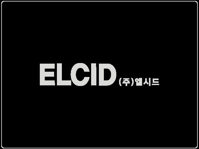 (주)엘시드 CI
